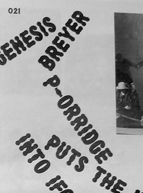6a officeabc magazine useless10.jpg